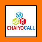 โทรกลับไทยฟรีและโทรญี่ปุ่น ไม่จำกัด !